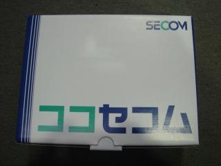 DSC01261-5.jpg