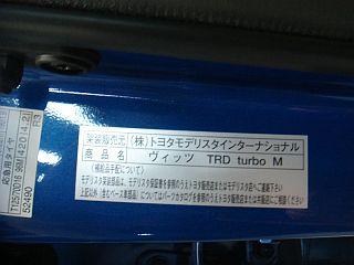 DSC05922-3.jpg
