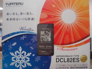 DSC07113-3.jpg