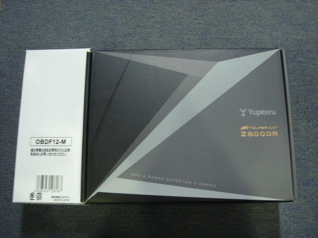 DSC02005-3