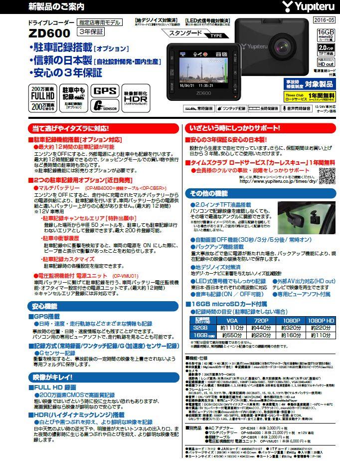 ZD600PDF