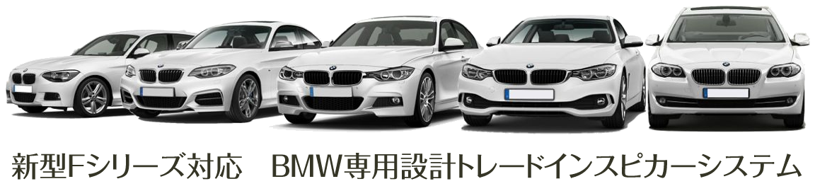 BMW_title_F