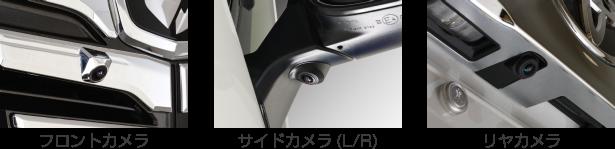 sv-y001_camera