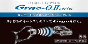 grgo01