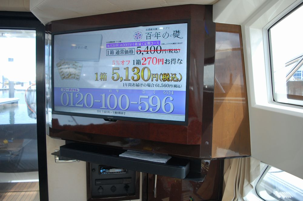 TVafter3.1
